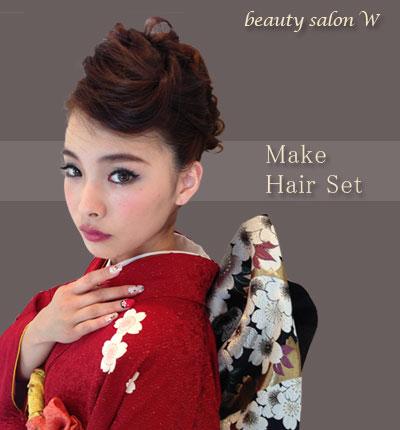 beauty salon W 2014 1st Collection