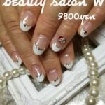 wpid-1398658429858.jpg
