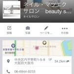 20140803-174753.jpg
