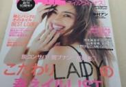 雑誌掲載されました♡